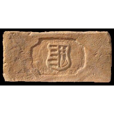 Kossuth címer mintájú címeres tégla