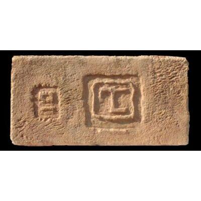 TL mintájú címeres tégla
