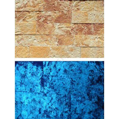 Pireas fénykő kék