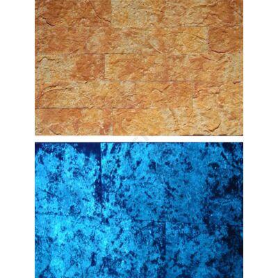 Sirakusa fénykő kék